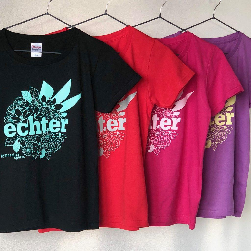 flower_logo_t